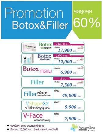 Botox&Filler