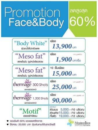 Face&Body2