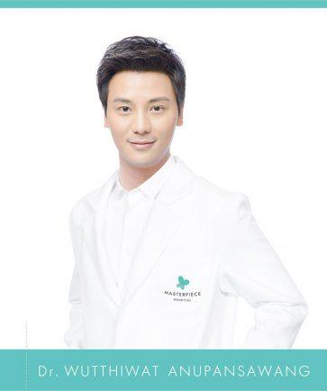 Doctor-Profile-หมอเต้ย