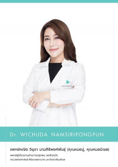 Doctor Profile-website