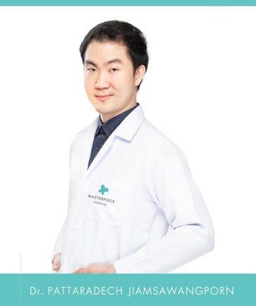 คุณหมอพีท