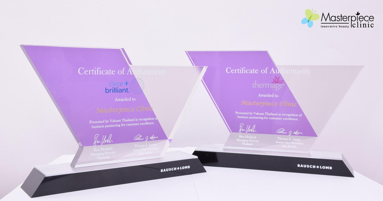 โล่รางวัล-Certificate-of-Authenticity