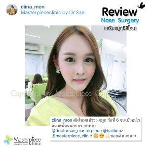 Review089
