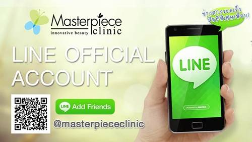 Masterpiece Clinic Line Official ข่าวสารฉับไว สิทธิพิเศษมากมาย