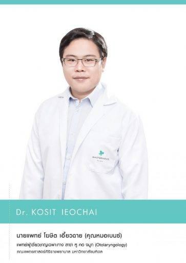 Doctor-Profile-website-03-710x1004-0002