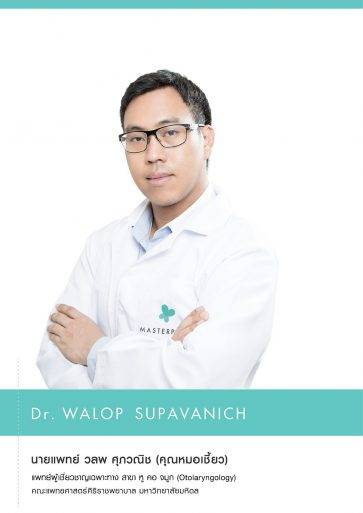 Doctor-Profile-website-05-1061x1500-002