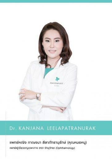 Doctor-Profile-website-08-710x1004-002