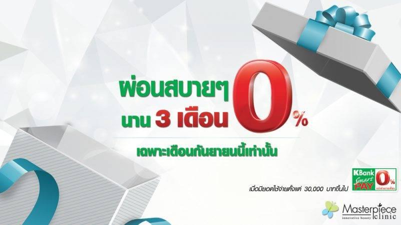 AD K-bank 01 1000x562