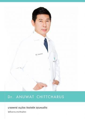 Doctor-โจ-website